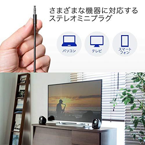 サンワダイレクトPCスピーカーUSB3.5mmステレオミニジャック接続ヘッドホン対応小型400-SP067