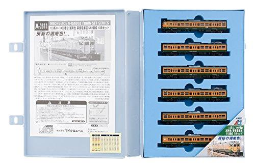 N gauge A0611 113-0 / 1000 series Shonan South color curtain pulling train yard # S62 formation-6 car set (japan import)