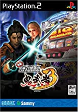 Jissen Pachi-Slot Hisshouhou! Onimusha 3[Japanische Importspiele]