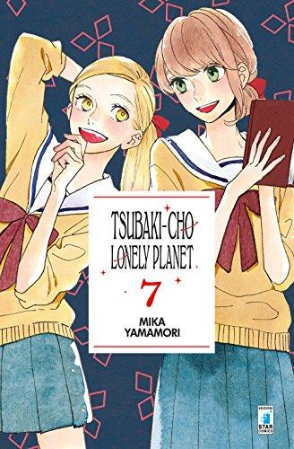 Tsubaki-chou Lonely Planet (Vol. 7)