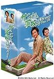 サンドゥ、学校へ行こう! DVD-BOX 1 image