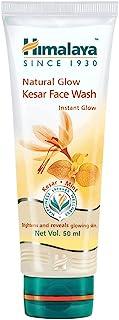 Himalaya Herbals Fairness Kesar Face Wash, 50ml