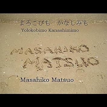 Yolokobimo Kanashimimo/Joys and Sorrows