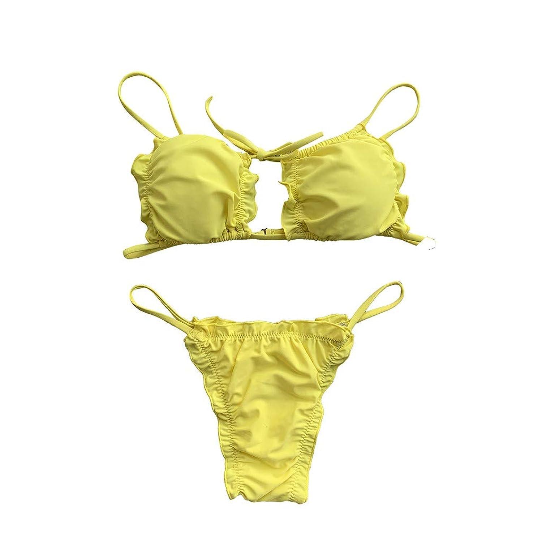 Mimoonkaka レディース 水着 女性 ビキニ セット タンキニ 大人 体型カバー ビスチェ ママ 美胸 海水浴 水泳