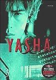 YASHA-夜叉(3)[DVD]