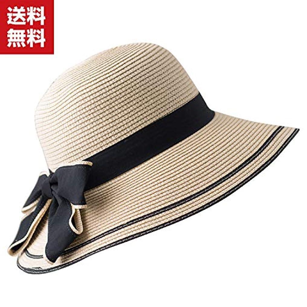 アフリカ人予感戸棚麦わら帽子 レディース ペーパーハット UVカット 春夏つば広 ストローハット 遮光 日焼け防止 紫外線防止 折りたたみ 携帯便利 日よけ 日常用 旅行 海辺