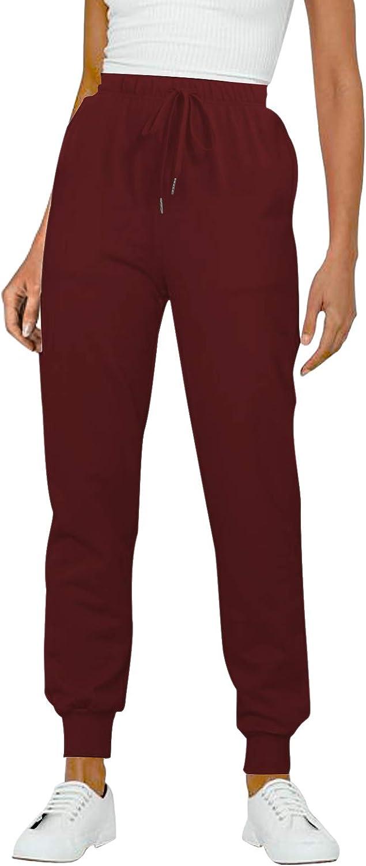 MEROKEETY Max 50% OFF Sweatpants for Save money Women High Comfy Drawstring Rela Waist