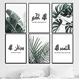 FA LEMON Moderne Islamische Leinwand Gemälde Wandkunst Poster Grüne Blätter Bilder Wohnzimmer Wohnkultur-21x30cmx6 stücke kein Rahmen
