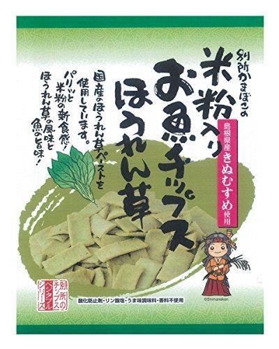 別所蒲鉾 米粉入りお魚チップス ほうれん草 40g×5袋