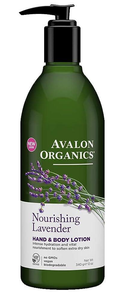 涙住居死の顎Avalon Organics Lavender Hand & Body Lotion 340g (Pack of 6) - (Avalon) ラベンダーハンド&ボディローション340グラム (x6) [並行輸入品]