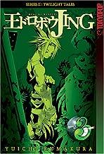 Jing King of Bandits: Twilight Tales, Vol. 3