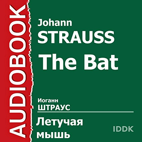 The Bat [Russian Edition] audiobook cover art