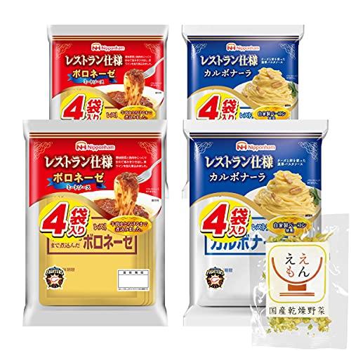 レトルト パスタソース カルボナーラ ボロネーゼ 2種16食 セット レトルト食品 詰め合わせ 日本ハム 国産乾燥野菜