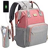 cosyland zaino mamma multifunzione borsa fasciatoio impermeabile bambino con grande capacità, tasche multiple, ganci per passeggino (grigio+rosa)
