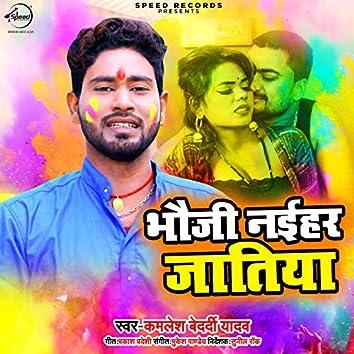 Bhauji Naihar Jatiya - Single