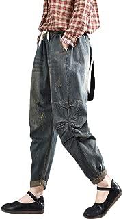 Mordenmiss Women's Distressed Jeans Elastic Waist Harem Pants Trouser