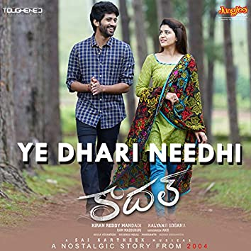 """Ye Dhari Needhi (From """"Kadal"""")"""