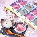 [創味菓庵] もちもち葛桜とつるるん桜ゼリー 小 国産 2種 8個 樱花 果冻 [包装紙済] 送料無料
