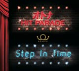 Step In Time 歌詞
