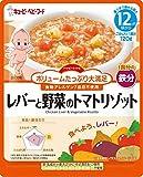ハッピーレシピ レバーと野菜のトマトリゾット 120g