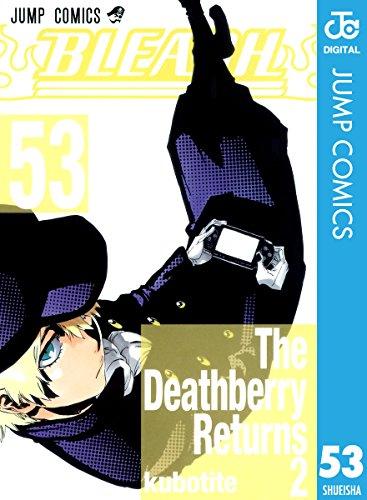 BLEACH モノクロ版 53 (ジャンプコミックスDIGITAL)