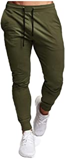 Men's Elastic Waist Pure Color Sports Running Trousers for Fitness