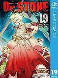 Dr.STONE 19 (ジャンプコミックスDIGITAL)