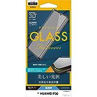 ラスタバナナ P30 3Dパネル全面保護 【AGC製】 3S1782P30 ガラス光沢