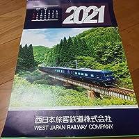 2021年 JR西日本旅客 鉄道 カレンダー