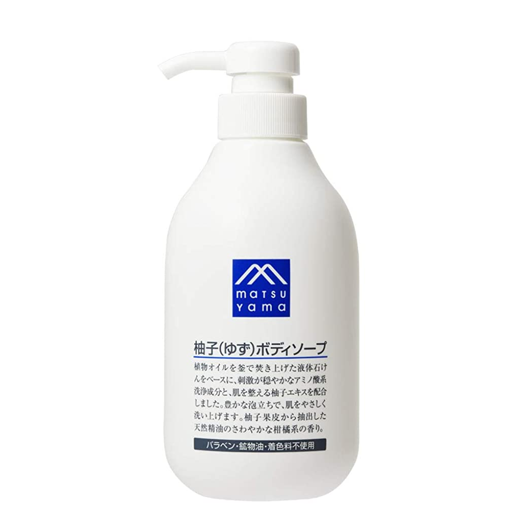 物理的に未使用ピカソM-mark 柚子(ゆず)ボディソープ