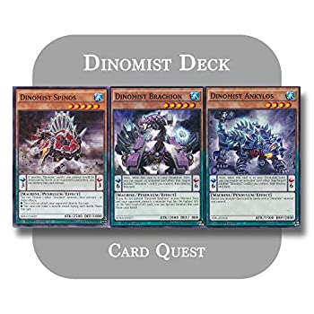 Yu-Gi-Oh! - Complete Dinomist Pendulum Deck