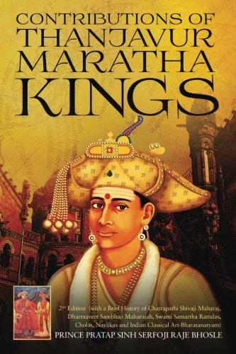Contributions of Thanjavur Maratha Kings: 2nd Edition  (with a Brief History of Chatrapathi Shivaji Maharaj,Dharmaveer Sambhaji Maharajah,Swami ... and Indian Classical Art-Bharatanatyam)