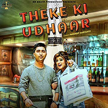 Theke Ki Udhaar