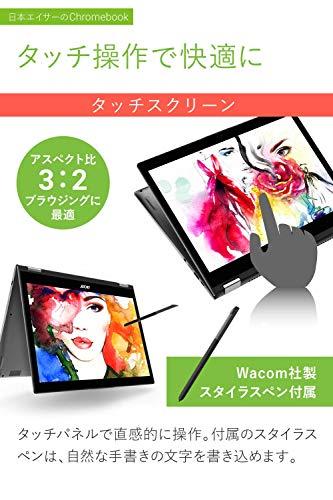 51AKAdISPWL-【2020年版】Chromebookの国内正規品でUS(英語)配列を選択できるモデルのまとめ