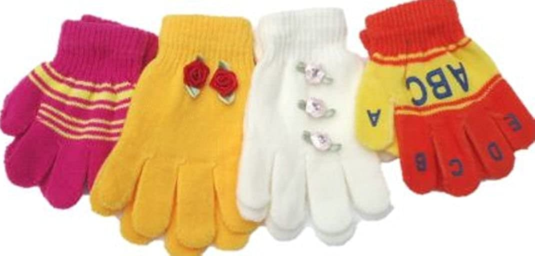 Set of Four Pairs Magic Stretch Gloves for Ages 1-3 Years