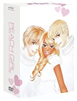 ピーチガール Vol.2 [DVD]