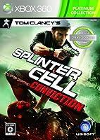 スプリンターセル コンヴィクション プラチナコレクション - Xbox360