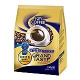 キーコーヒー グランドテイスト コク深いリッチブレンド 330g×3個