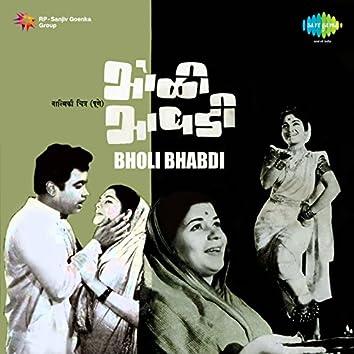 Bholi Bhabdi (Original Motion Picture Soundtrack)