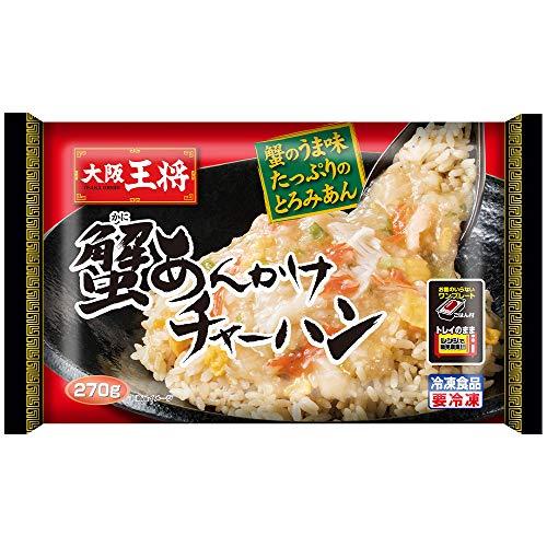 [冷凍]大阪王将蟹あんかけチャーハン270g×12袋
