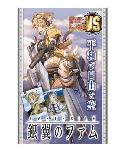 BOX - Fam Silver Wing - Victory Spark Booster Pack Last Exile (japan import)