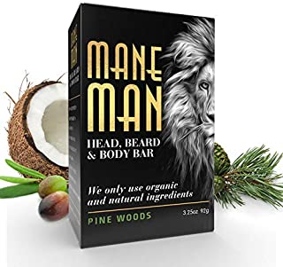 Mane Man Shampoo, shower and shave bar - Pinewood. Solid, all over-body bar made from organic and natural ingredients. 100...