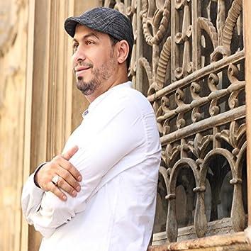 Ant El Habib