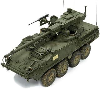 Stryker M-1128 MGS 1-35 AFV Club