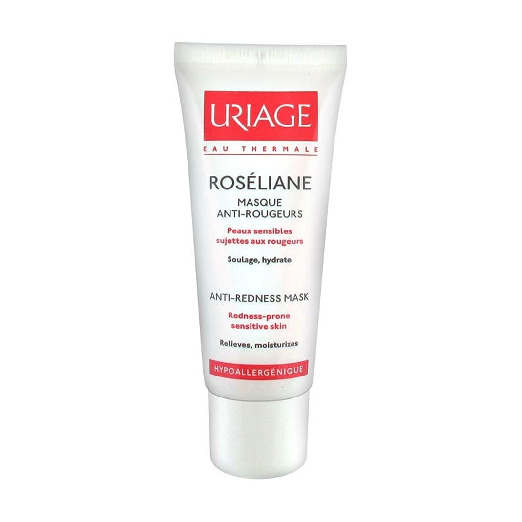 ベーシック剣怠けたUriage Roseliane Anti-redness Mask 40ml [並行輸入品]