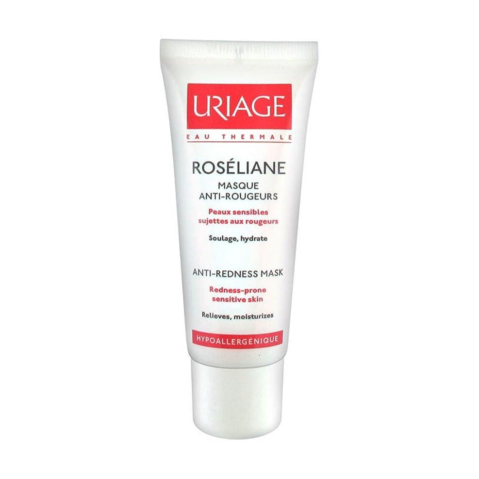 計画手予算Uriage Roseliane Anti-redness Mask 40ml [並行輸入品]