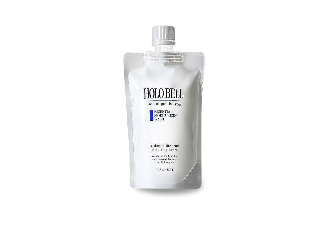 大胆不敵集めるネブエッセンシャル保湿ウォッシュ 120g【HOLOBELL(ホロベル)】男性用 メンズ 洗顔料 フォーム(メンズ スキンケア)フェイスケア 低刺激 濃密泡