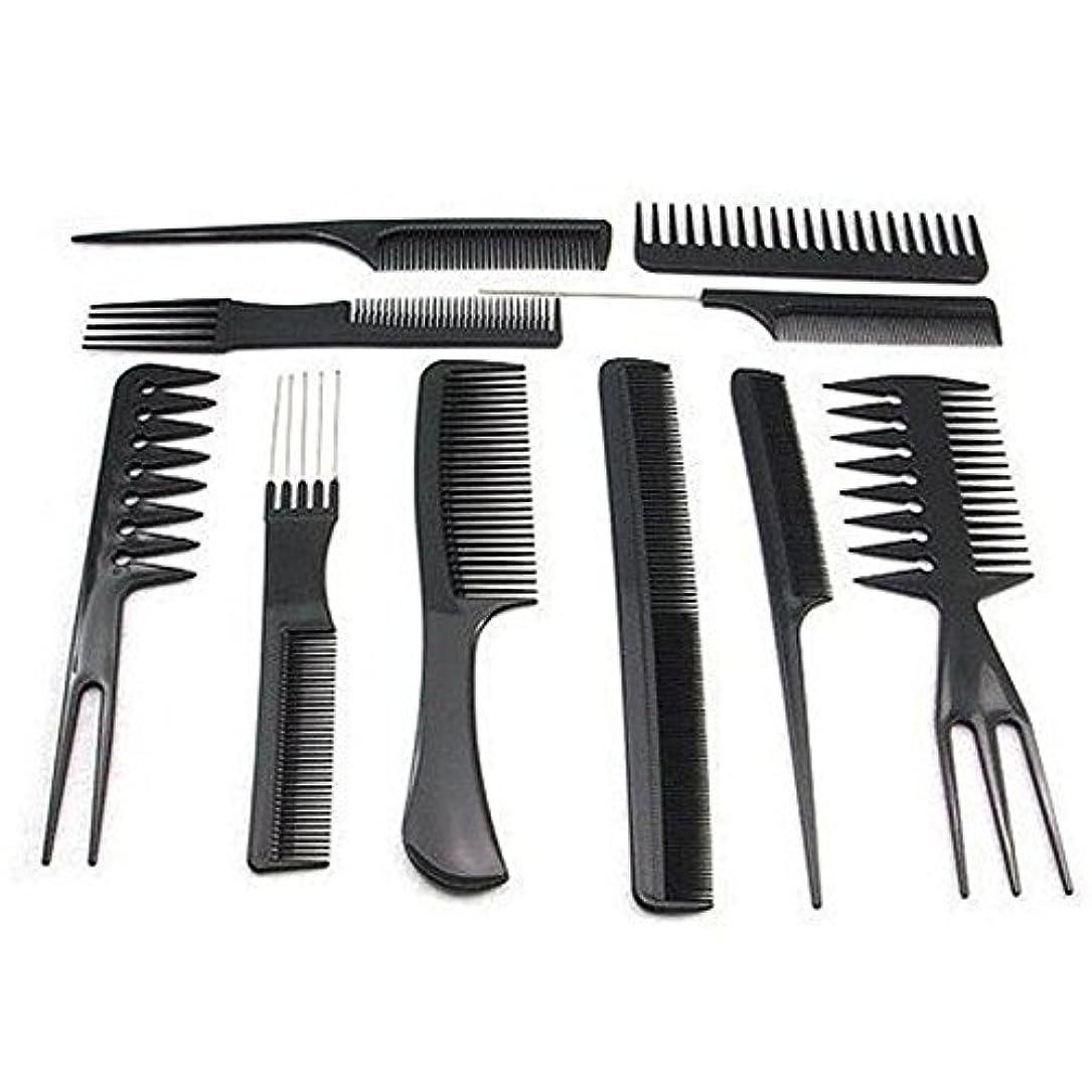 収束するナチュラル早めるVi.yo ヘアブラシ ヘアコーム 髪櫛 プラスチック 理髪道具 美髪セット 10本セット ブラック
