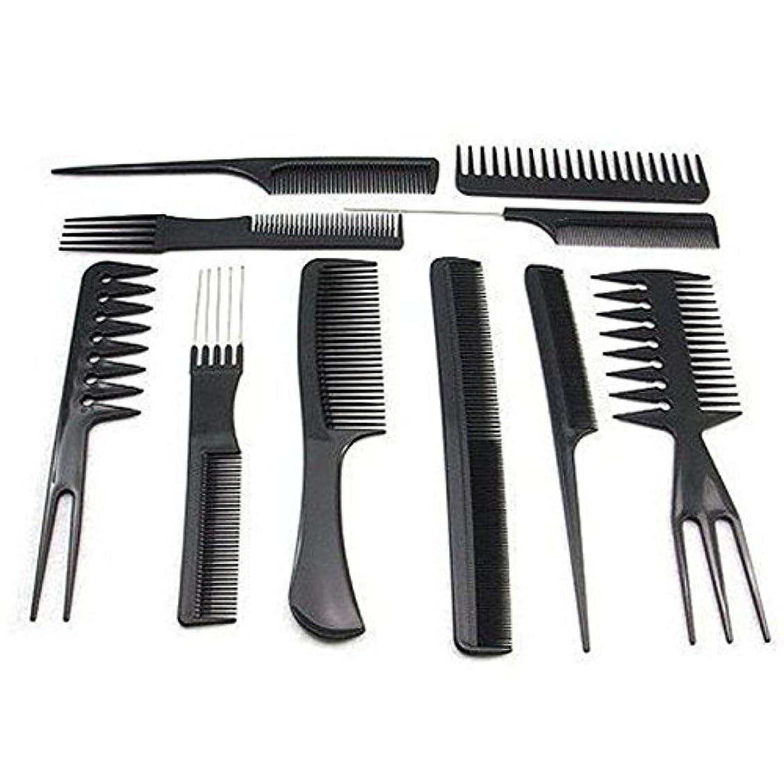 このチューブバックグラウンドVi.yo ヘアブラシ ヘアコーム 髪櫛 プラスチック 理髪道具 美髪セット 10本セット ブラック
