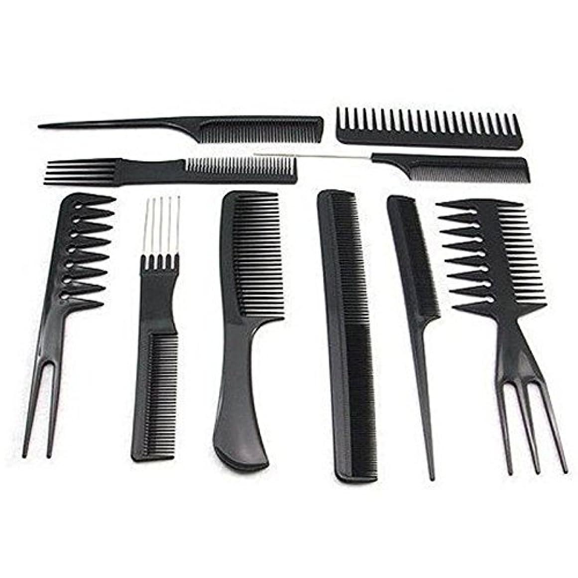 好奇心盛ゲーム爆弾Vi.yo ヘアブラシ ヘアコーム 髪櫛 プラスチック 理髪道具 美髪セット 10本セット ブラック